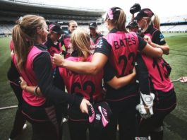 New Zealand women's cricket team receives bomb threat in England; Security tightened
