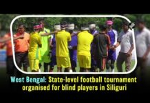 State-level football tournament for blind players in West Bengal