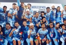 Title defence campaign of India to begin with France in junior men's hockey world cup